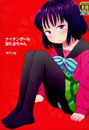 nightingale hotaru chan cover
