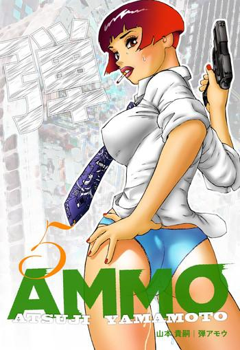 ammo vol 5 cover