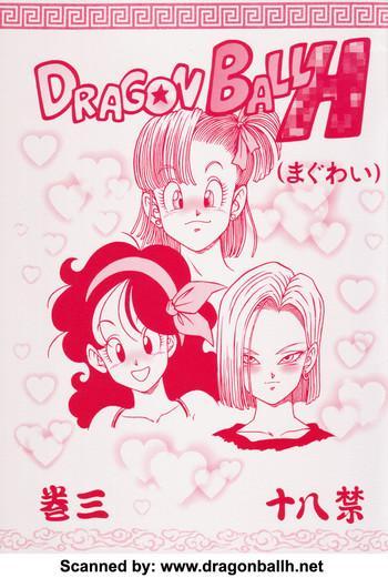 dragonball h maguwai maki san cover
