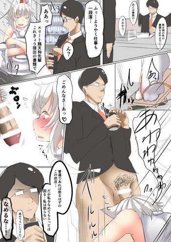 elite karasu tengu senpai to momiji chan cover