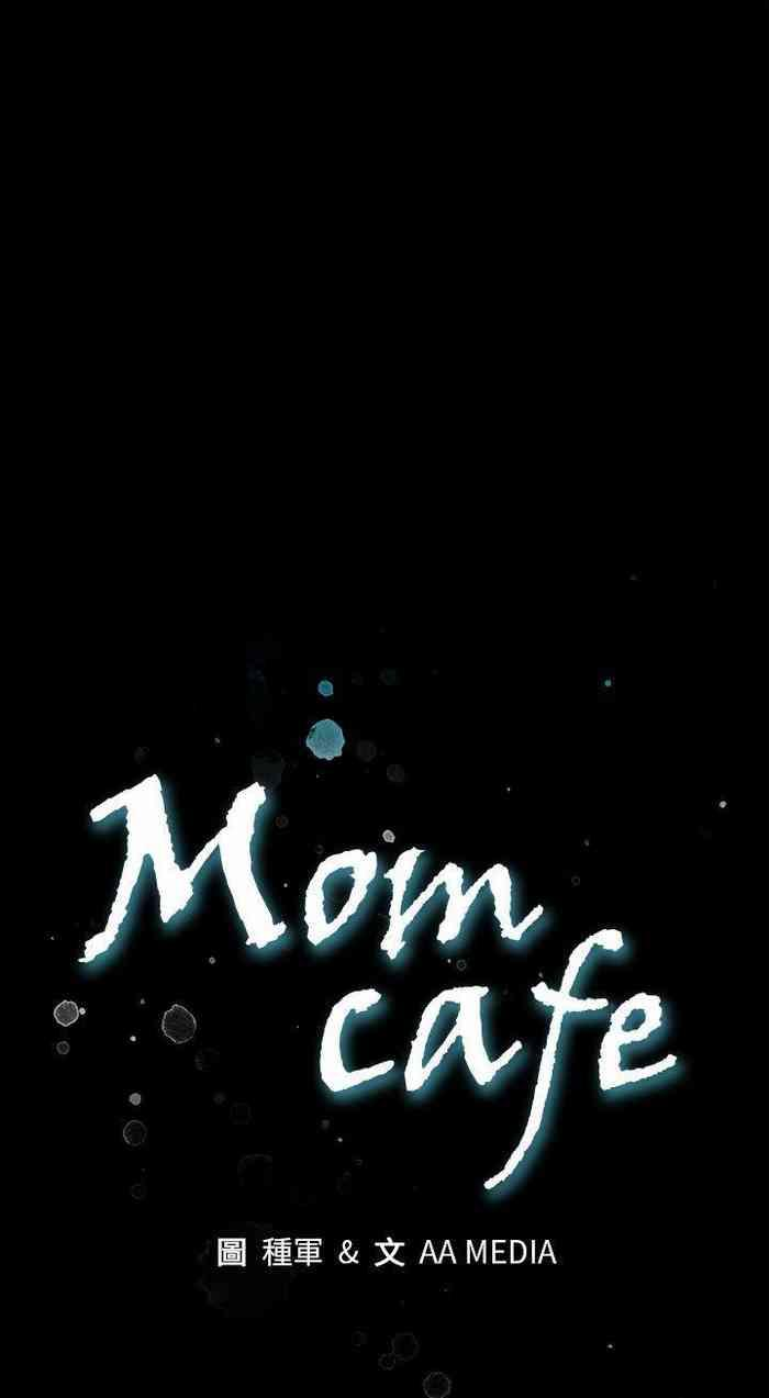 mom cafe 1 72 cover