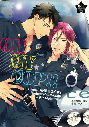 oh my cop cover