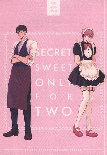 secret sweet only for two cover